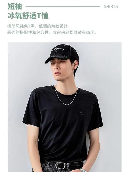 KIR男装男装品牌2021秋季短袖冰氧舒适T恤