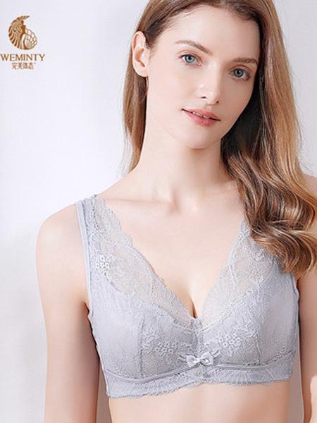 完美体态内衣品牌无钢圈收副乳内衣