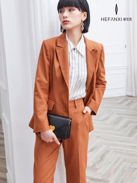 赫梵茜女装品牌2021秋季橘色OL商务外套