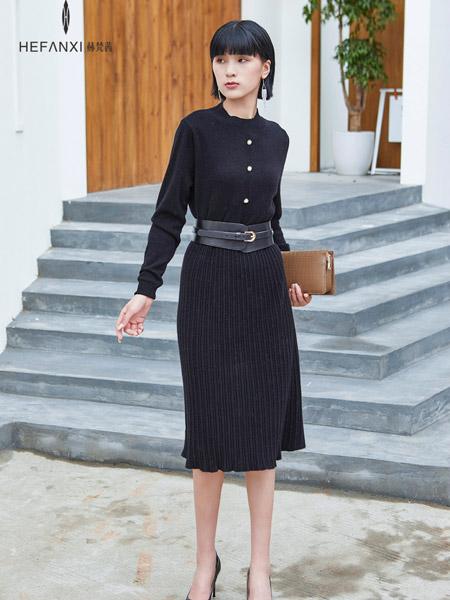 赫梵茜女装品牌彩38平台2021秋季OL淑女黑色质感连衣裙