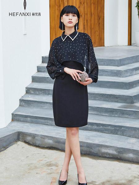 赫梵茜女装品牌2021秋季蓝色波点中长款连衣裙