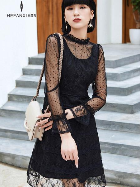 赫梵茜女装品牌彩38平台2021秋季黑色雪纺连衣裙