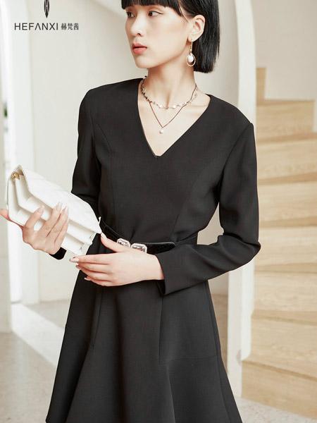 赫梵茜女装品牌彩38平台2021秋季黑色百搭连衣裙