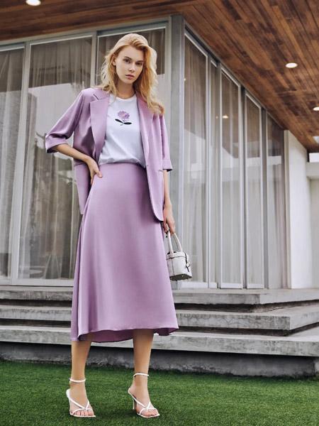 爱特爱女装品牌2021夏季紫色阔型A字裙