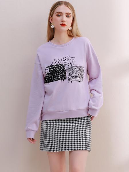 艾丽哲女装品牌2021秋季刺绣印花卫衣套装
