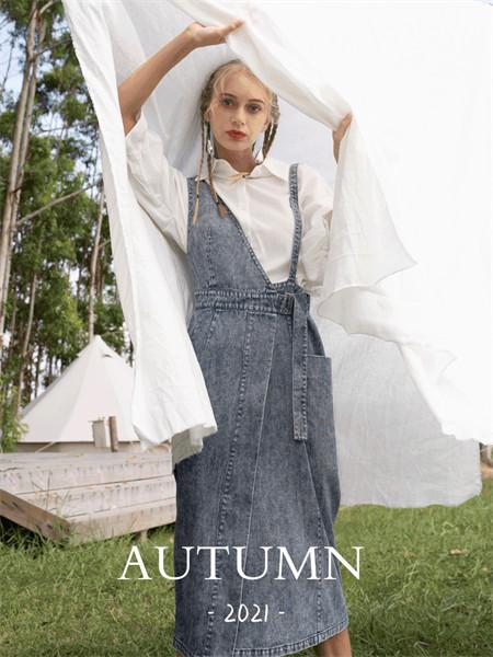 薇薇希女裝品牌2021秋季不規則修身吊帶裙