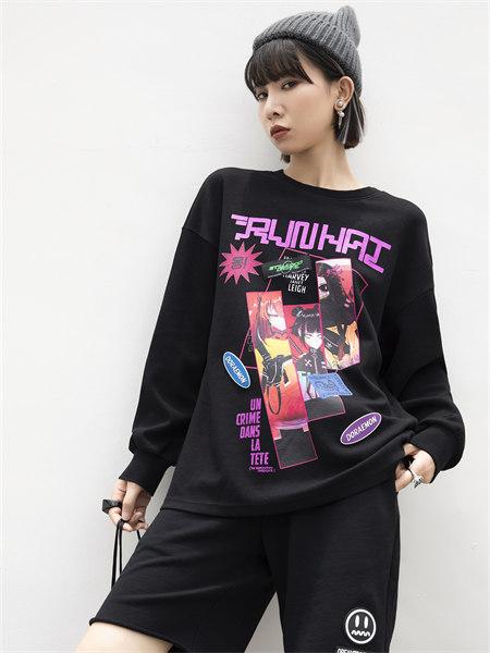 拓谷TUOGU原创设计师潮牌女装品牌2021秋季潮流时尚卡通印花套装