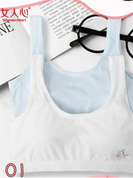 女人心内衣品牌透气舒适文胸内衣