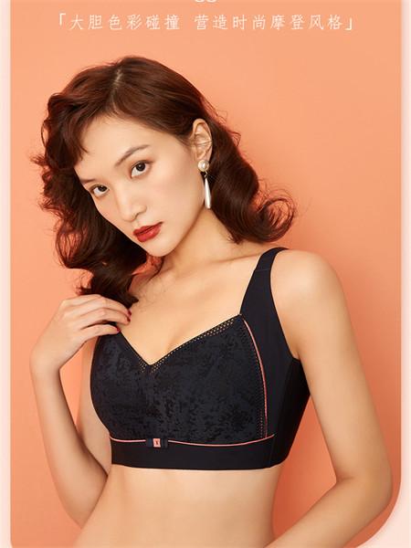 女人心内衣品牌U型美背蕾丝胸罩收副乳调整型文胸