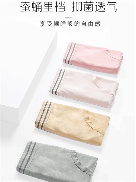 女人心内衣品牌女抑菌透气日系少女中腰女士短裤
