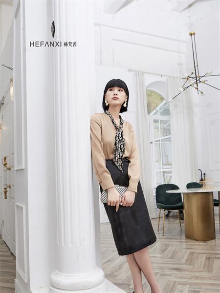赫梵茜女装品牌2021秋季系带长袖衬衫套装