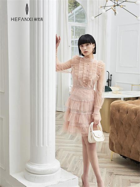 赫梵茜女裝品牌2021秋季褶皺邊紗紗修身連衣裙
