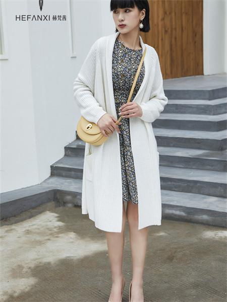 赫梵茜女装品牌2021秋季纯色中长款针织衫外套