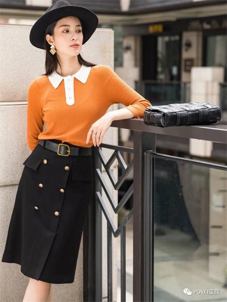 寶薇女裝品牌2021秋季翻領純色針織上衣兩件套
