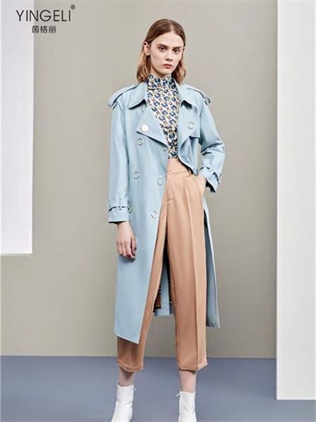 YINGELI 茵格丽女装品牌2021秋季蓝色长款风衣外套