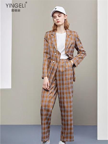 YINGELI 茵格丽女装品牌2021秋季修身时尚格子纹路两件套