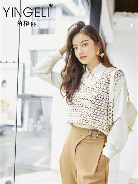 YINGELI 茵格丽女装品牌2021秋季刺绣纹路羊绒衬衫