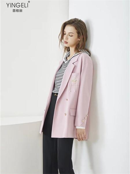 YINGELI 茵格丽女装品牌2021秋季粉色休闲西装外套