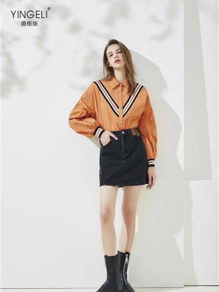YINGELI 茵格丽女装品牌2021秋季拼接刺绣纹路衬衫