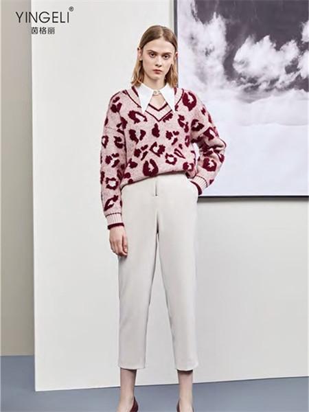 YINGELI 茵格麗女裝品牌2021秋季翻領紋路針織衫