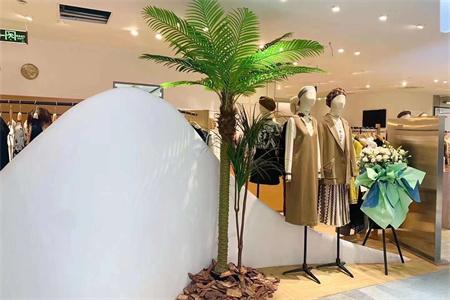 theMSLAN品牌店铺展示