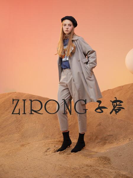 子容女�b品牌2021秋冬新款�典大衣